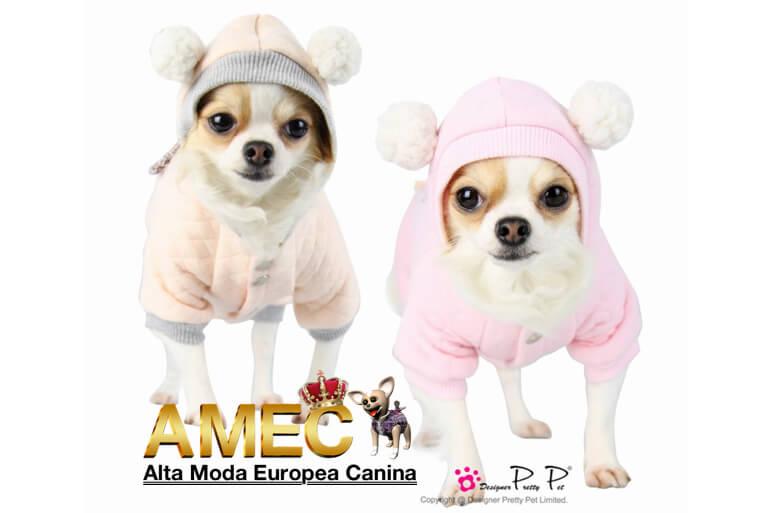pijamas-perros